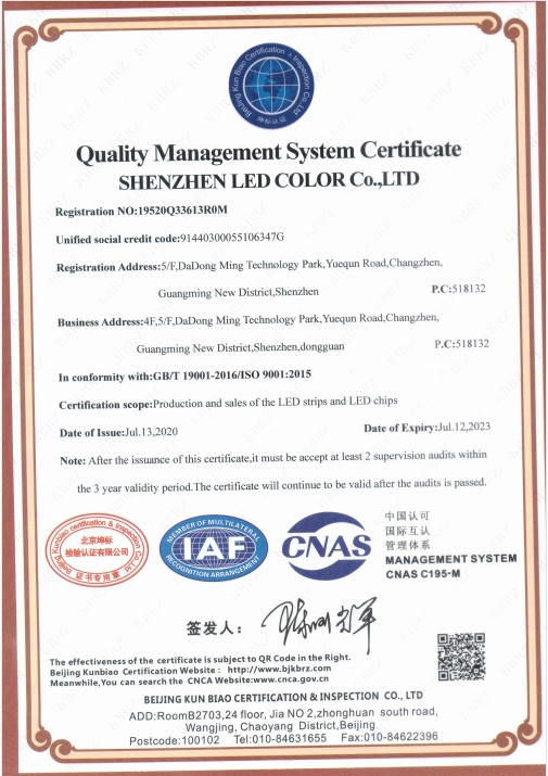 ISO90001, CE, RoHs, UL Certificate